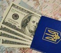 Украинцы будут предоставлять паспорт при обмене валюты