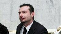 """Экс-музыкант """"Гостей из будущего"""" стал фигурантом уголовного дела"""