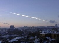 Учёные определили от куда пришел астероид