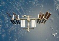 Ученые хотят разместить станцию на Луне