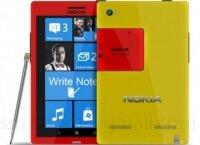Nokia показала концепцию нового оборудования