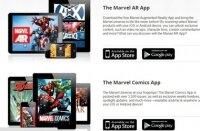 Marvel бесплатно раздает комиксы