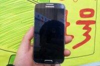 Выложена официальная фотография нового Galaxy S4