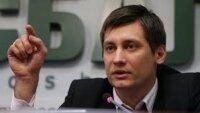 Младшему Гудкову предложили сдать мандат