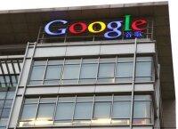 Google стал продавать плагины для Photoshop