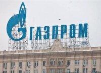 Газпром потерял 37% своей прибыли