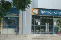 На Кипре открылись банки
