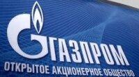 Газпром обвиняет Украину в мошенничестве