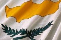 Правительство Кипра хочет облегчить ограничения