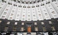 В 2014 году, в Украине возрастет ВВП