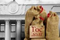 Украина погашает госдолг