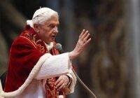 Бывший Папа Римский вернется в Ватикан