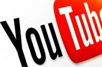 YouTube ввела новую платную услугу