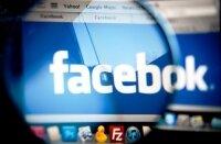 Facebook был атакован неизвестным вирусом