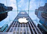 Apple привлекли ещё к одному судебному разбирательству