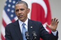 Обама сократил бюджет на операцию в Афганистане