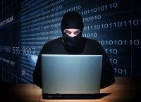 В Душанбе были арестованы  хакеры