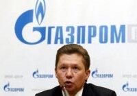 «Газпром» планирует потратить на компьютер для Миллера 120 миллионов рублей