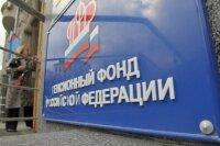 В России вернут уголовную ответственность за неуплату страховых взносов
