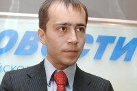 Владельца Chronopay признали виновным в хакерской атаке на «Аэрофлот»
