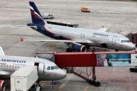 Прокуратура уличила российские авиакомпании в завышении цен на билеты