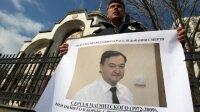 Три человека погибли при взрыве у консульства Индии