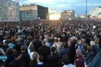 Организаторов митинга Навального оштрафуют за превышение численности