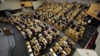 Правительство Испании отказало Каталонии в референдуме по отделению
