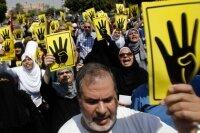 Египетский суд заблокировал активы лидеров «Братьев-мусульман»