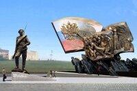 Выбран проект памятника героям Первой мировой войны