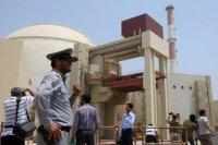 Россия передала Ирану атомную станцию «Бушер»