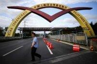 В Шанхае заработала свободная торговая зона