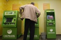 Сбербанк прекратил прием пятитысячных купюр в московских банкоматах