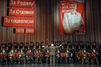 Ансамбль песни и пляски имени Александрова собрался на «Евровидение»