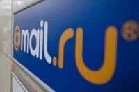 Mail.ru Group выступила против мигрантов в IT-отрасли
