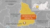 Экспертиза ДНК погибших при крушении в Казани начнется в понедельник