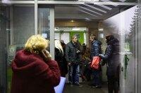 В Калининграде сломали дверь отделения Инвестбанка