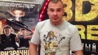 Русского националиста Тесака хотят арестовать за экстремизм