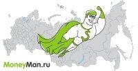 Moneyman становится российским лидером на рынке микрозаймов