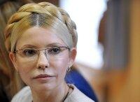Резкие слова в отношении России. Юлии Тимошенко критикуют.