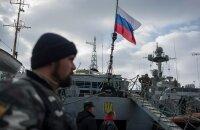 Занятие Крыма. Военно-морского флота Украины осталось только 10 кораблей