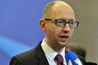 Арсений Яценюк: В Украине сложная ситуация