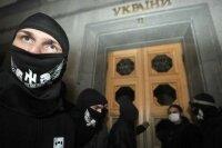 Демонстрация в Киеве – мы хотим, чтобы Арсен Аваков подал в отставку