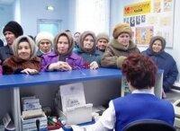 Крымчанам деньги выплачены в рублях