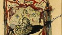 """Выставки в """"Манеже"""" в рамках биеннале расскажут историю Британии и РФ"""