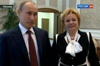 В кремле: Владимир Путин официально развелся