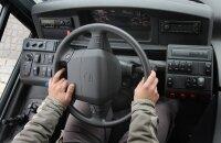 Иностранные водители будут платить штрафы