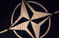 НАТО - это инструмент американского господства