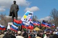 Сепаратистские демонстрации в Донецке