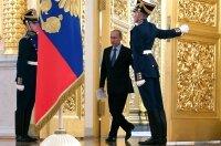 Более 60 процентов. Россиян поддерживает концентрацию всей исполнительной власти Путинным